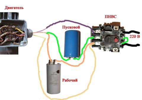 Бетономешалка: схема электрическая - подключение с пусковым конденсатором