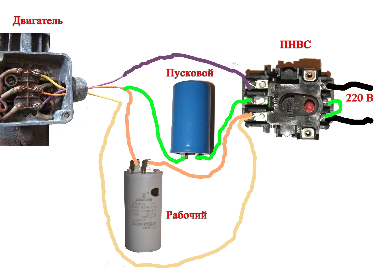 Схема подключения трех фазных двигателей фото 415