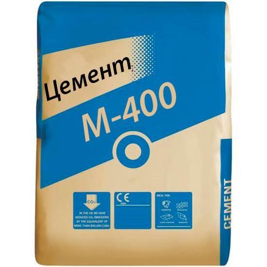 Цемент М 400 – основа бетонной смеси