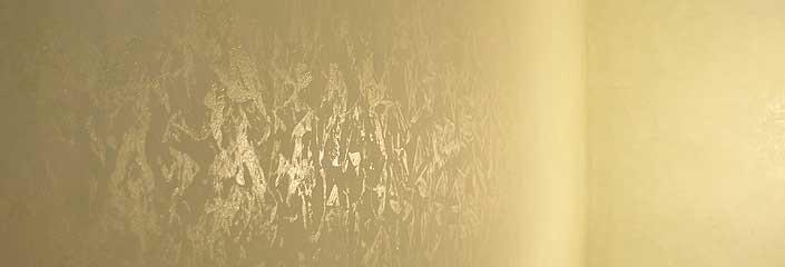 Стеновое покрытие «Эффект»
