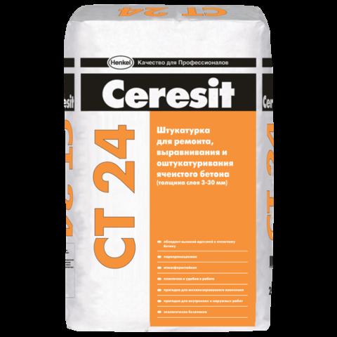 Ceresit CN 24 штукатурная смесь для наружных и внутренних работ