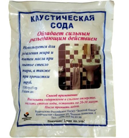 Каустическая сода создает щелочную среду и обеспечивает газообразование