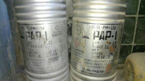 Пудра ПАП-1 в промышленной упаковке