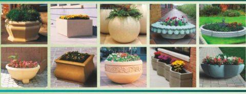 Виды бетонных цветочниц