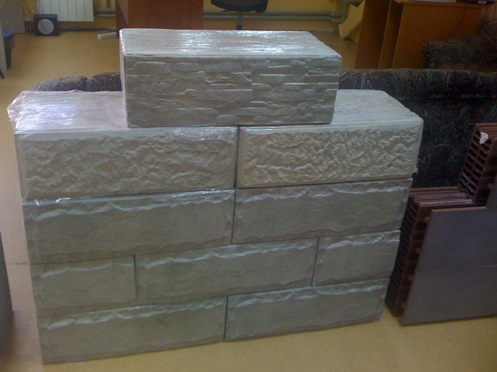 Полимербетонные строительные блоки