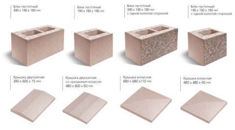 Блоки для забора бетонные