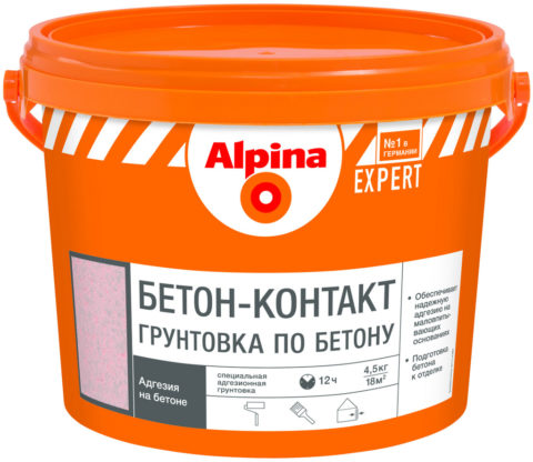 Грунтовка для бетонных поверхностей