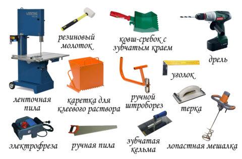 Инструменты, необходимые для возведения стен из пено- и газоблока