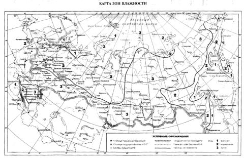 Карта зон влажности, фото