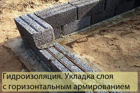 Кладка керамзитобетонных блоков