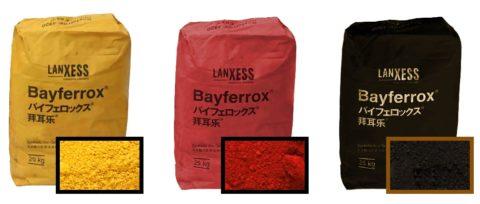 Пигменты одного из лучших производителей химической продукции