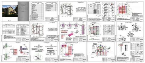 Проекты домов из кирпича и газобетона – пример объема проектной документации