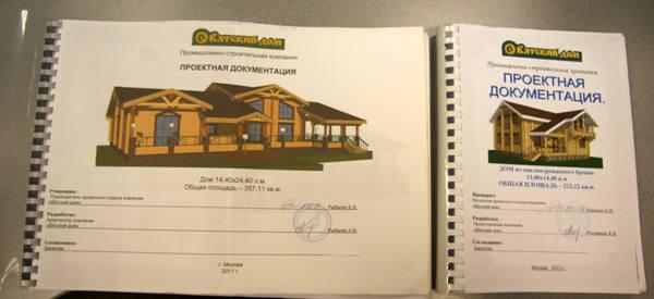 магазинов Минска архитектурно стройтельные проектные документы поиск нужного
