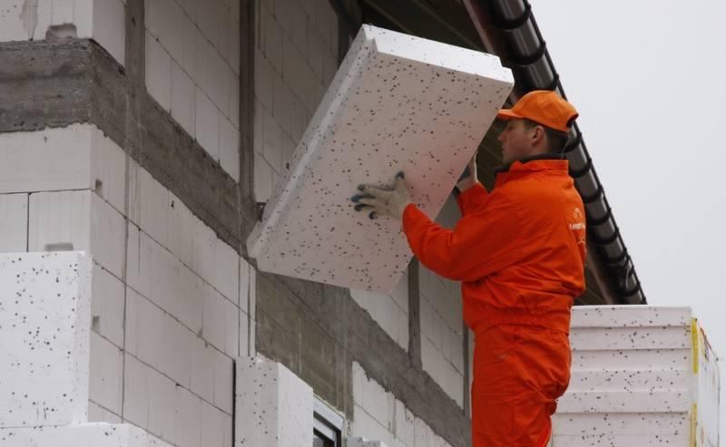 Цокольная профиль для утепления фасадов