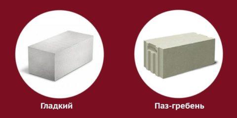 Гладкий блок и имеющий паз-гребень