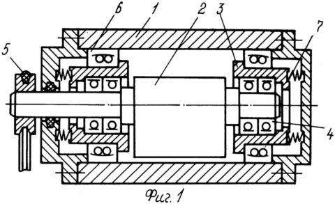 Конструкция одновального вибровозбудителя