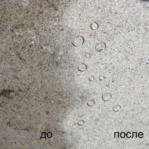 Эффект от применения гидрофобной добавки в бетон заметен визуально