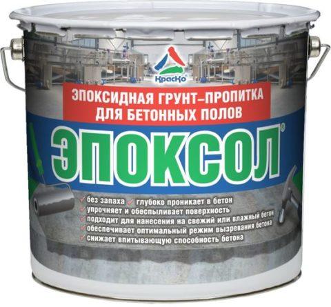 Эпоксидная пропитка для бетона без запаха