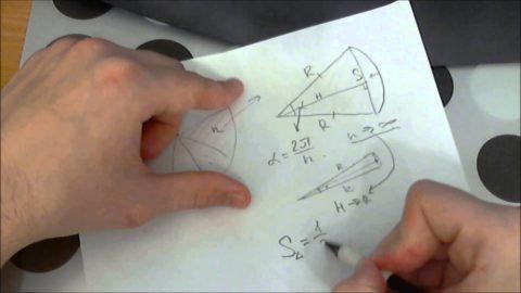 Нам потребуется немного знаний геометрии