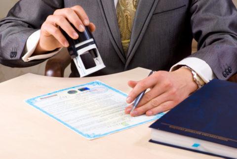 Регистрация – ответственный процесс