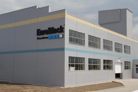 Завод по производству блоков в Песчаных Ковалях