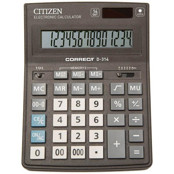 Математический калькулятор