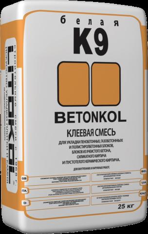 Betonkol клей для кладки ячеистых бетонов и полистиролбетона