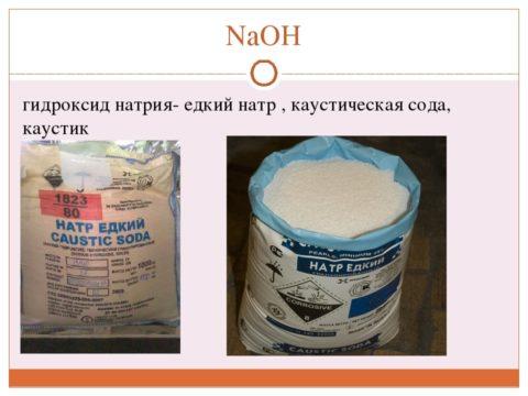 Едкий натр, или каустическая сода чаще других применяется в качестве пенообразователя