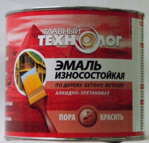 """Эмаль """"Главный технолог"""""""