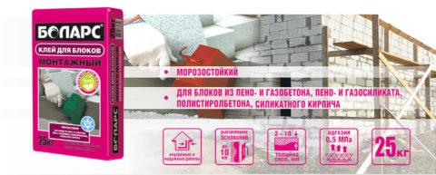 Клей для блоков из легких бетонов Боларс