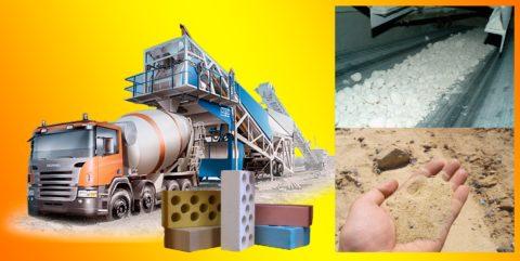 Производство силикатного бетона