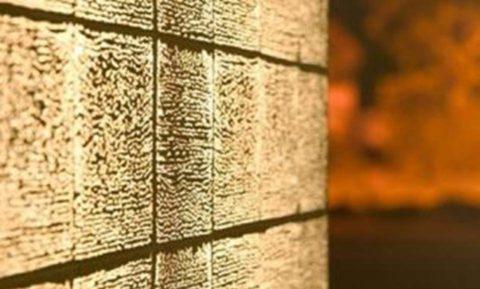Внутренняя отделка плитами прозрачного бетона