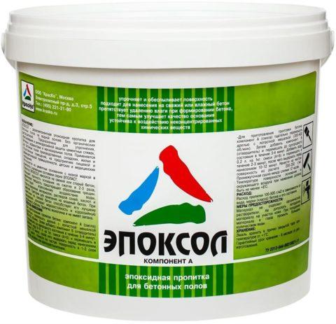 """Двухкомпонентный грунт для бетона """"Эпоксол"""""""