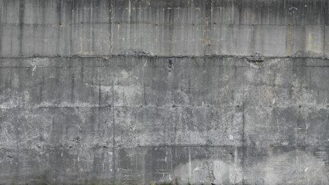 Любая съемная опалубка оставляет индивидуальные следы на бетоне