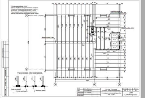 Схема перекрытий первого этажа