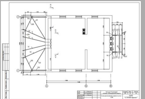 Схема расположение стропил на отметке 3,3 метра