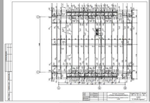 Схема расположения стропил на отметке 6,2 метра