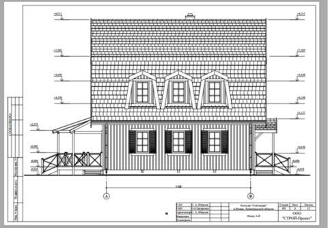 Вид на фасад в осях А-В