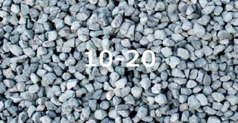 Фракция щебня10–20 мм