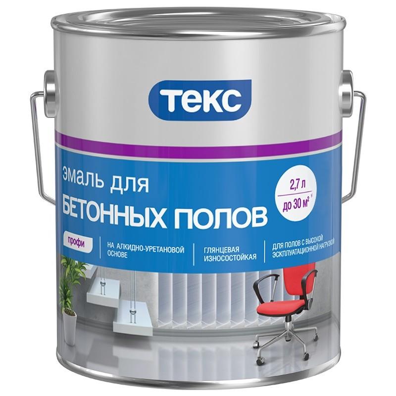 Алкидно-уретановая эмаль для бетонного пола