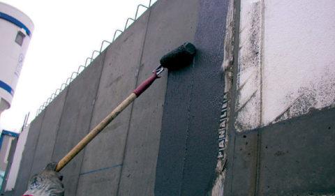 Гидроизоляционнаяобработка бетона отвлаги