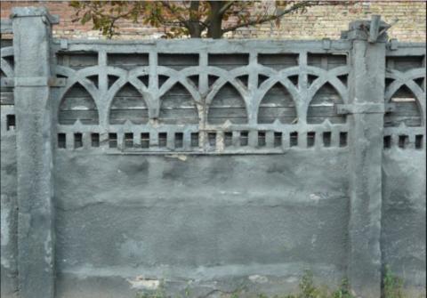 Сборный железобетонный забор