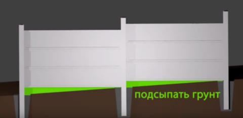 Схема бетонирования забора на уклонном участке