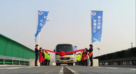 Церемония открытия дороги