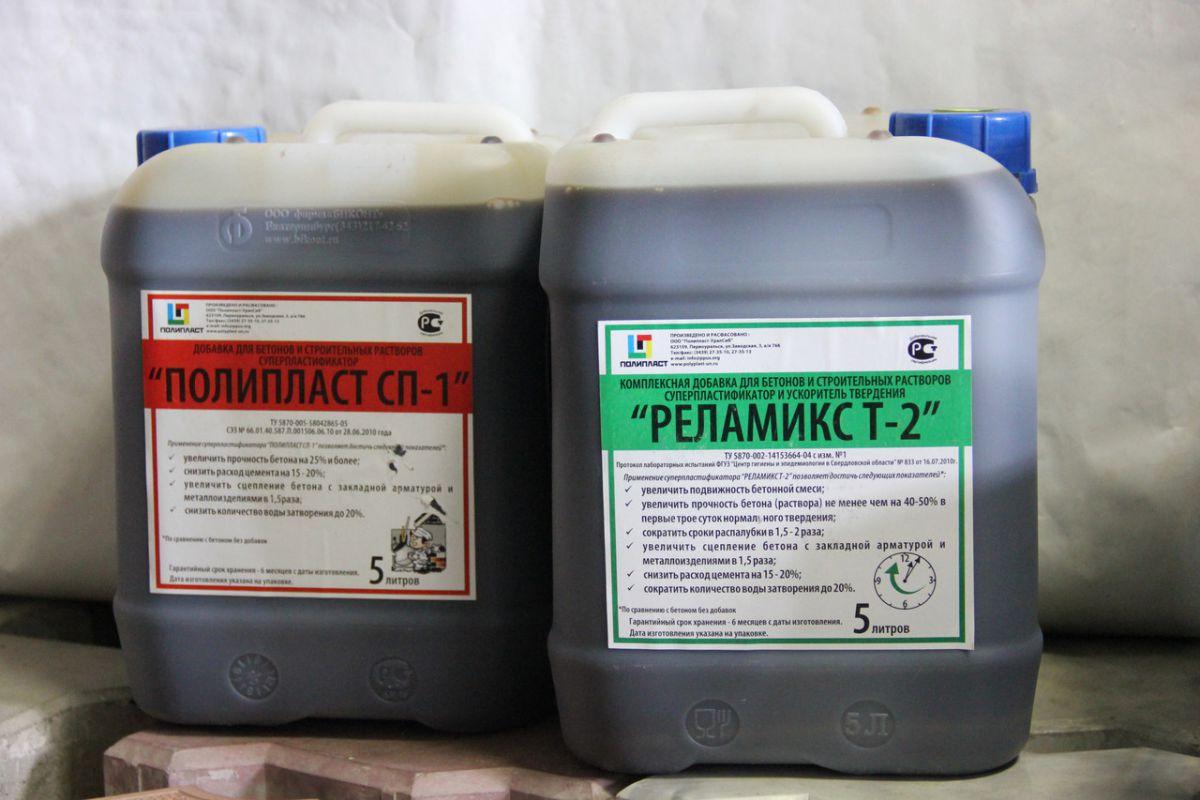 Пластифицирующие добавки