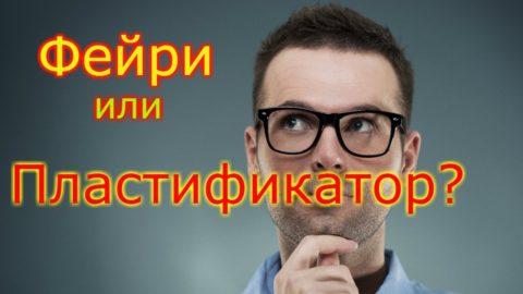 Что победит: «бережливость» или «голос разума»?