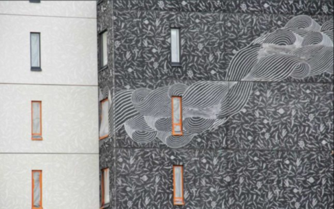 Фасад, изготовленный потехнологии графического бетона