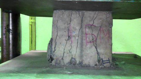 Испытание бетона напрочность
