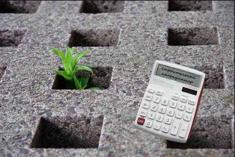 Калькулятор для расчета подбора состава бетона
