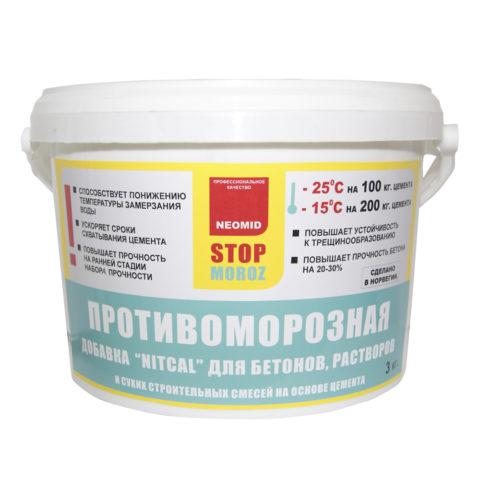 Противоморозная добавка СтопМороз